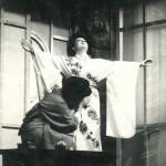 1974 Madame Butterfly Maksim
