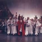 1985 Karyağdı Hatun AKM VII