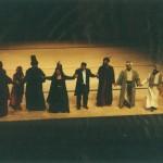 1995 Aspendos Opera Festivali IV. Murat